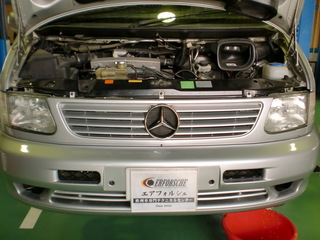107  C55  W210 002.JPG
