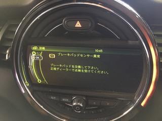 BMW MINI  ブレーキパッド異常 !!