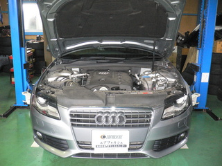 Audi A4 001.JPG