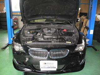 BMW 6 001.JPG