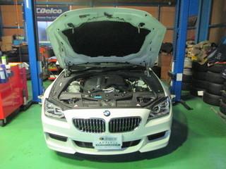 BMW 645 B VIANO 005.JPG