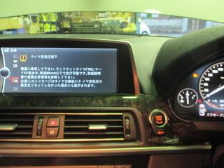 BMW 645 B VIANO 006.JPG