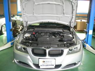 BMW 91 002.JPG