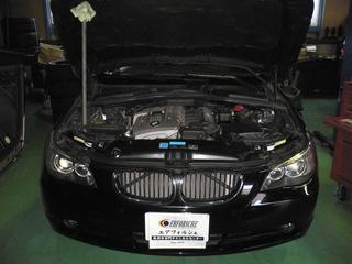 BMW E60 siro kuro midori 005.JPG