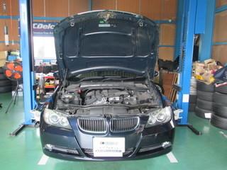 BMW E90 E65 001.JPG
