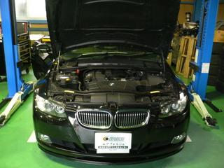 BMW E92 001.JPG