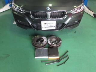 BMW F31 B180 001.JPG