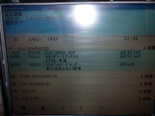 ビートル 001.JPG