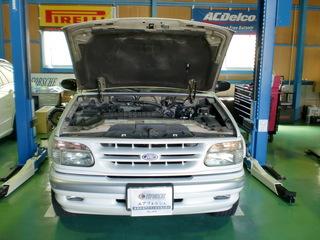 フォード bmw 46 クーペ 001.JPG