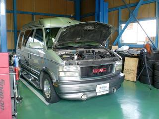 E60   アストロ 011.JPG