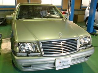 W140 migaki 001.JPG