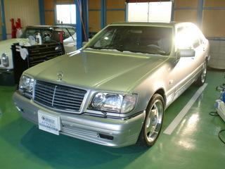W140 migaki 002.JPG