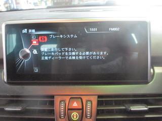 W204 BMW 2 004.JPG