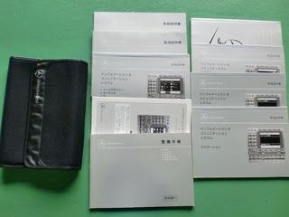 W210 E240 銀 005.JPG