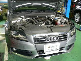 W211  Audi A4 003.JPG