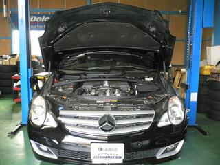 W211  R500 002.JPG