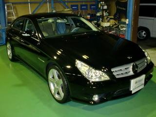 W219 CLS 005.JPG
