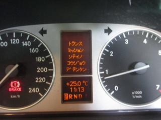 jyaga- seru TSG B170 006.JPG