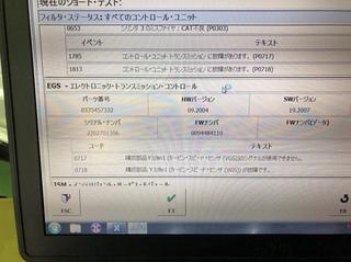 68F35E38-C568-4F90-AA92-E0D7F9D4B177.jpeg