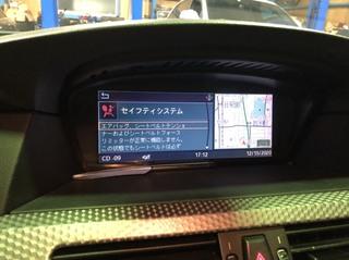 BMW E60 エアバッグシステムエラー!! 着座センサー交換!!