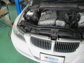 BMW E90 W221 550 001.JPG