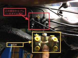 ボルボ 240 ブレーキオイル漏れ修理 2!!